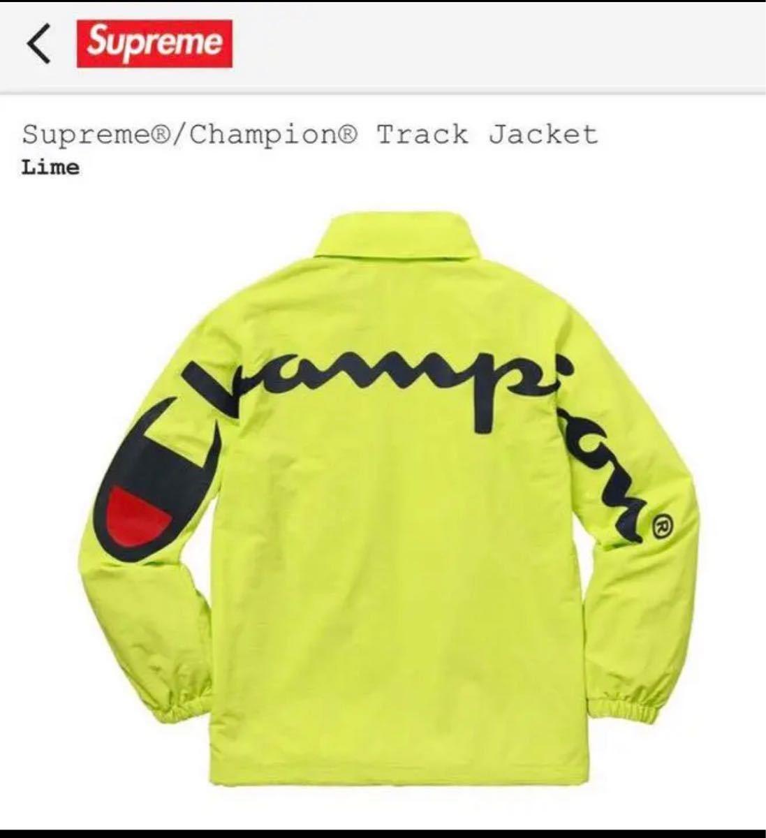 supreme×Champion トラックジャケット サイズL ライム
