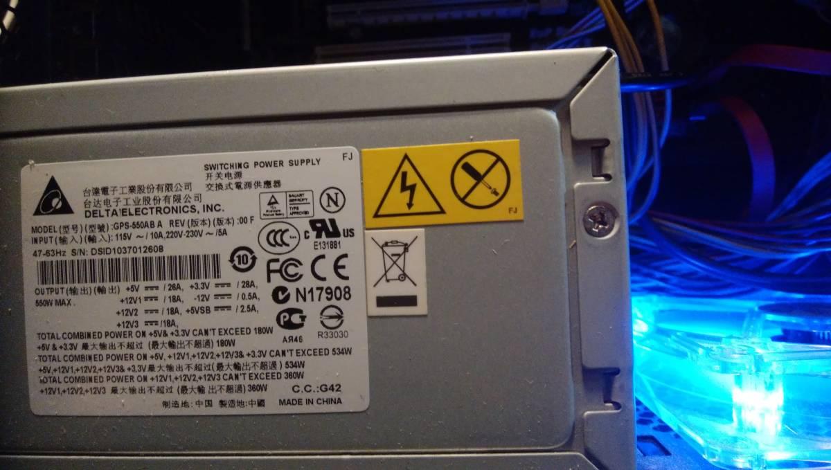 「ジャンク!」 自作PC core-i7 875K SSD256GB 16GB win10 Pro 64認証済み 送料無料!_画像6