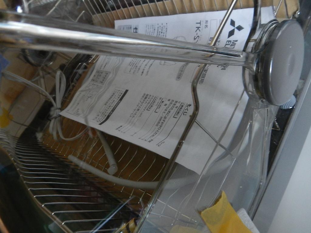 ◎売切り◎未使用◎三菱キッチンドライヤー◎TK-ST11-H◎食器乾燥機◎2018年製◎_画像9