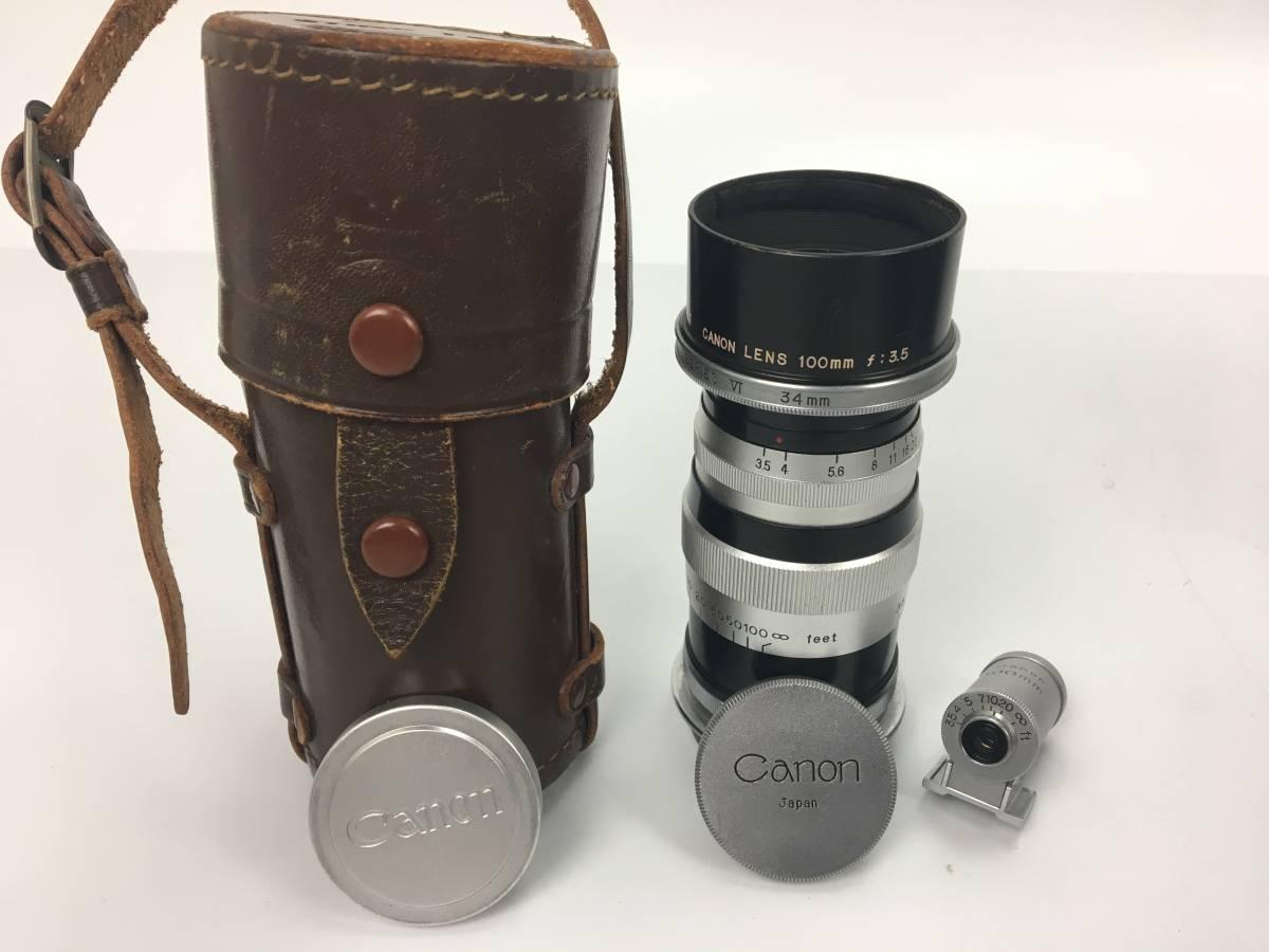 AZ-641 Cannon / キャノン デジタル一眼 カメラ レンズ アクセサリー ケース まとめて EOS kiss Ⅱ IX50 FD200㎜ Canon 100mm f3.5_画像5