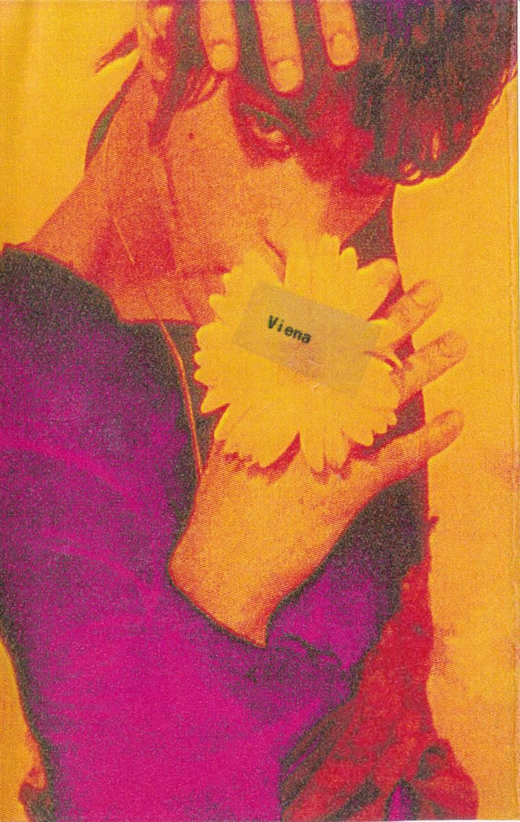 PRINCE & the NPG/ACT 2 Vienna '93 プリンス★激レア!未DVD化_画像1