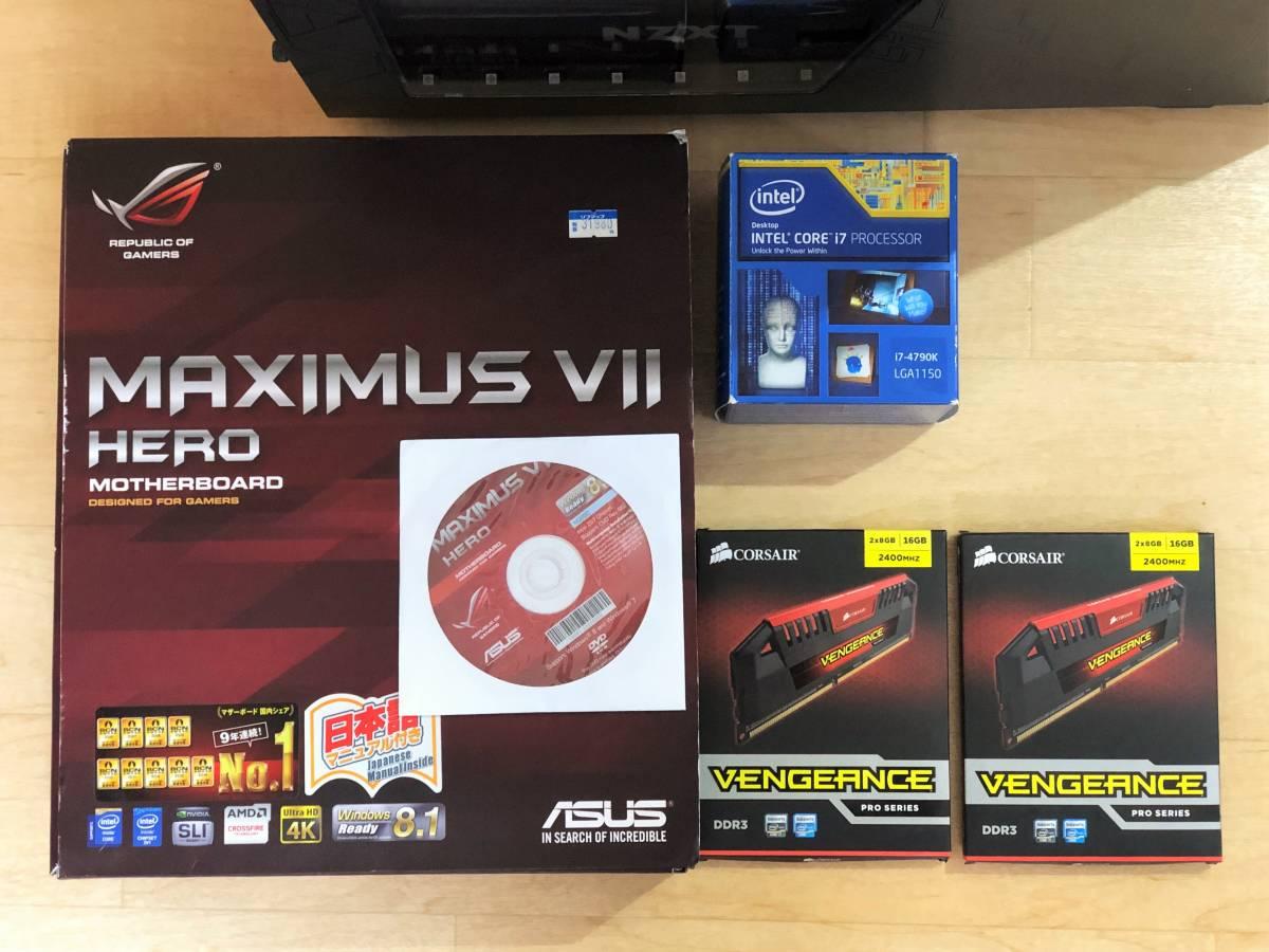 【動作確認済み!】自作ゲーミングデスクトップPC☆corei7搭載/SSD500GB/メモリ32GB!/GTX780ti_画像8