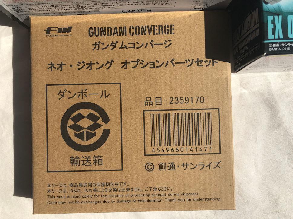 FW GUNDAM CONVERGE ネオ・ジオング フルセット&アサキン フルアーマーユニコーンガンダム セット_画像4