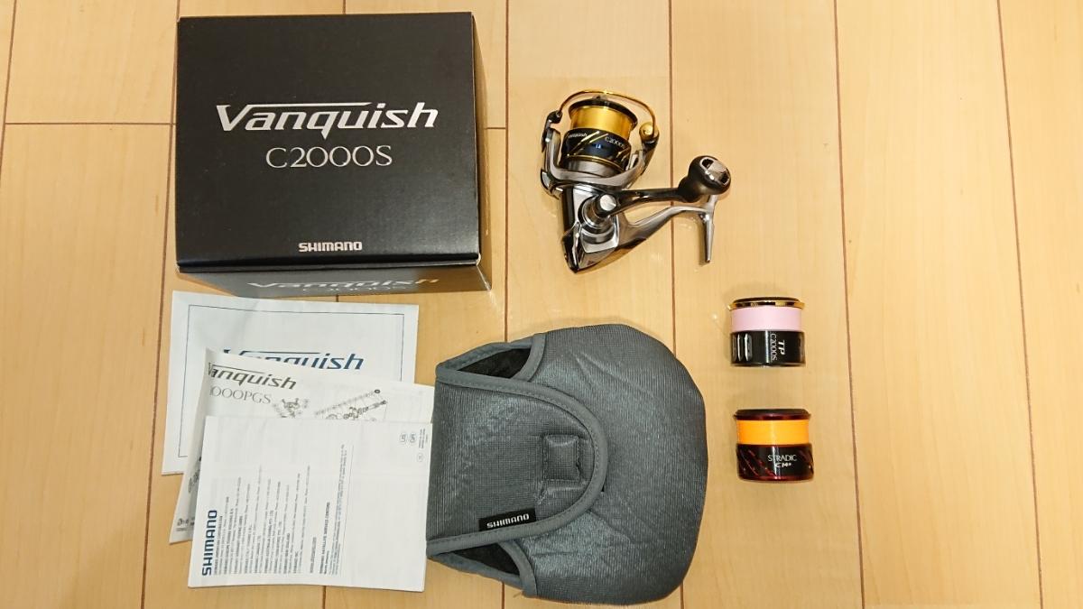 16 ヴァンキッシュ C2000S 美品 スプール2個付き(ストラディック・ツインパワー)