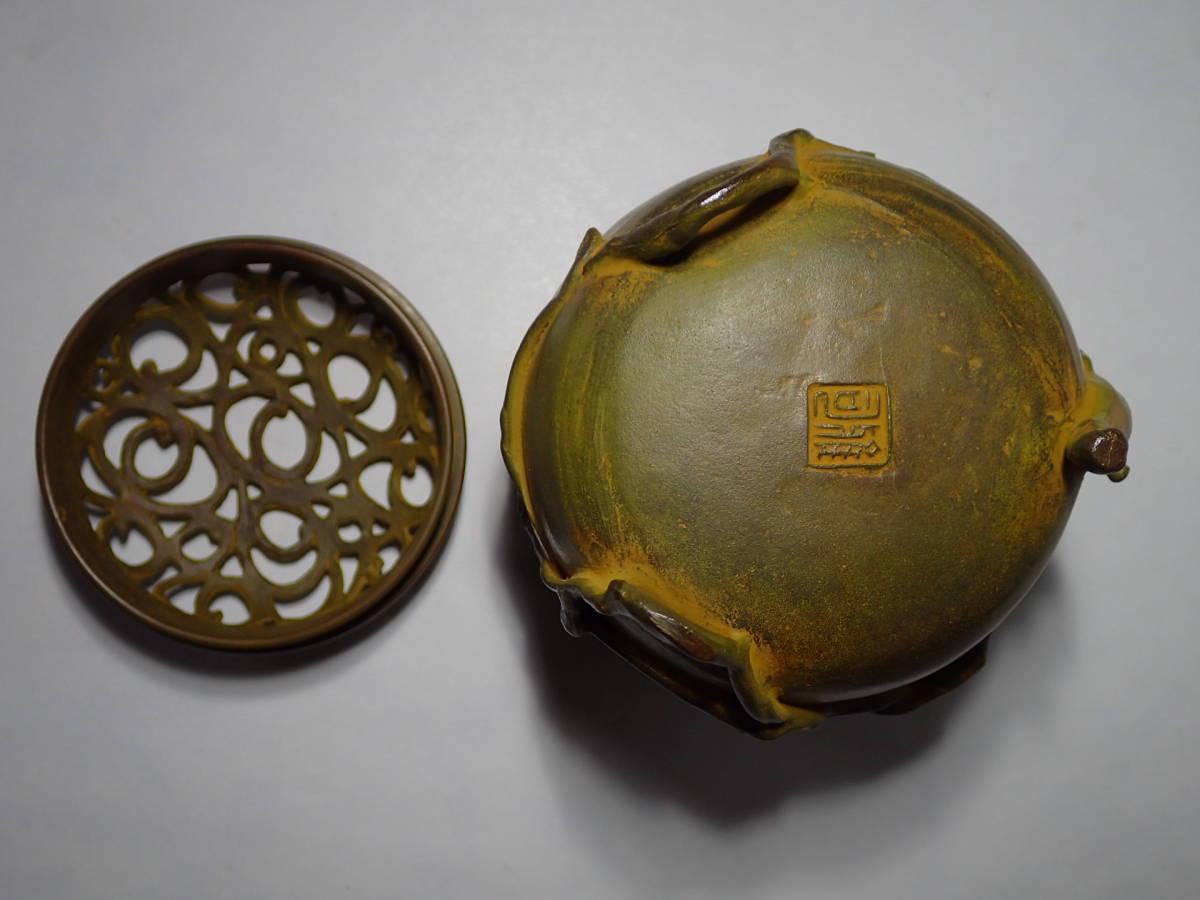 名取川雅司 伝芳文香炉 共箱 高岡銅器 銅製 お香 置物 蝋型鋳銅 香炉_画像8