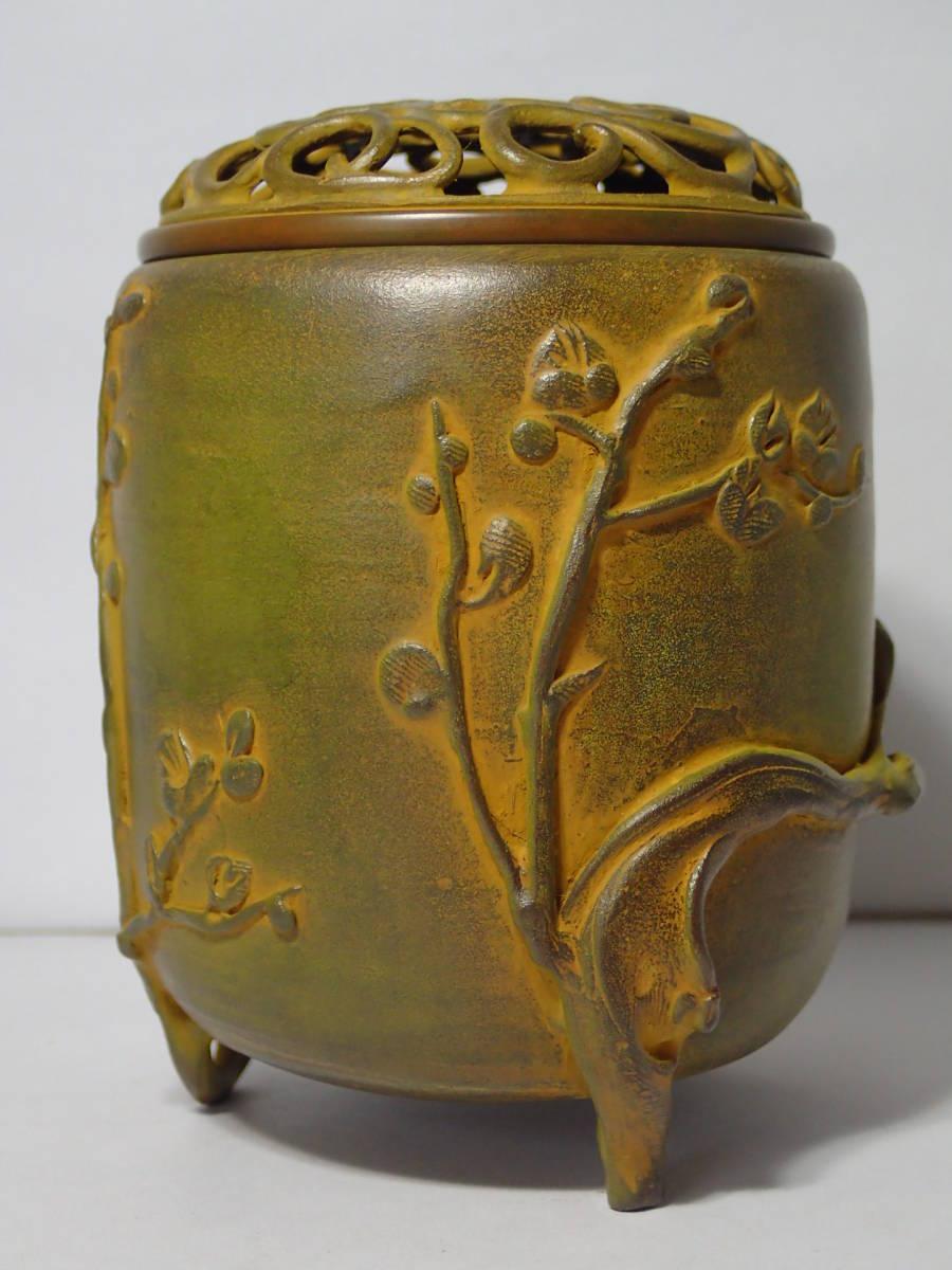 名取川雅司 伝芳文香炉 共箱 高岡銅器 銅製 お香 置物 蝋型鋳銅 香炉_画像4