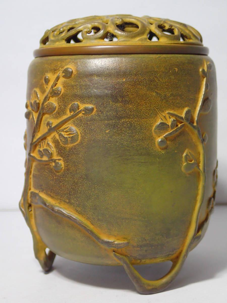 名取川雅司 伝芳文香炉 共箱 高岡銅器 銅製 お香 置物 蝋型鋳銅 香炉_画像5
