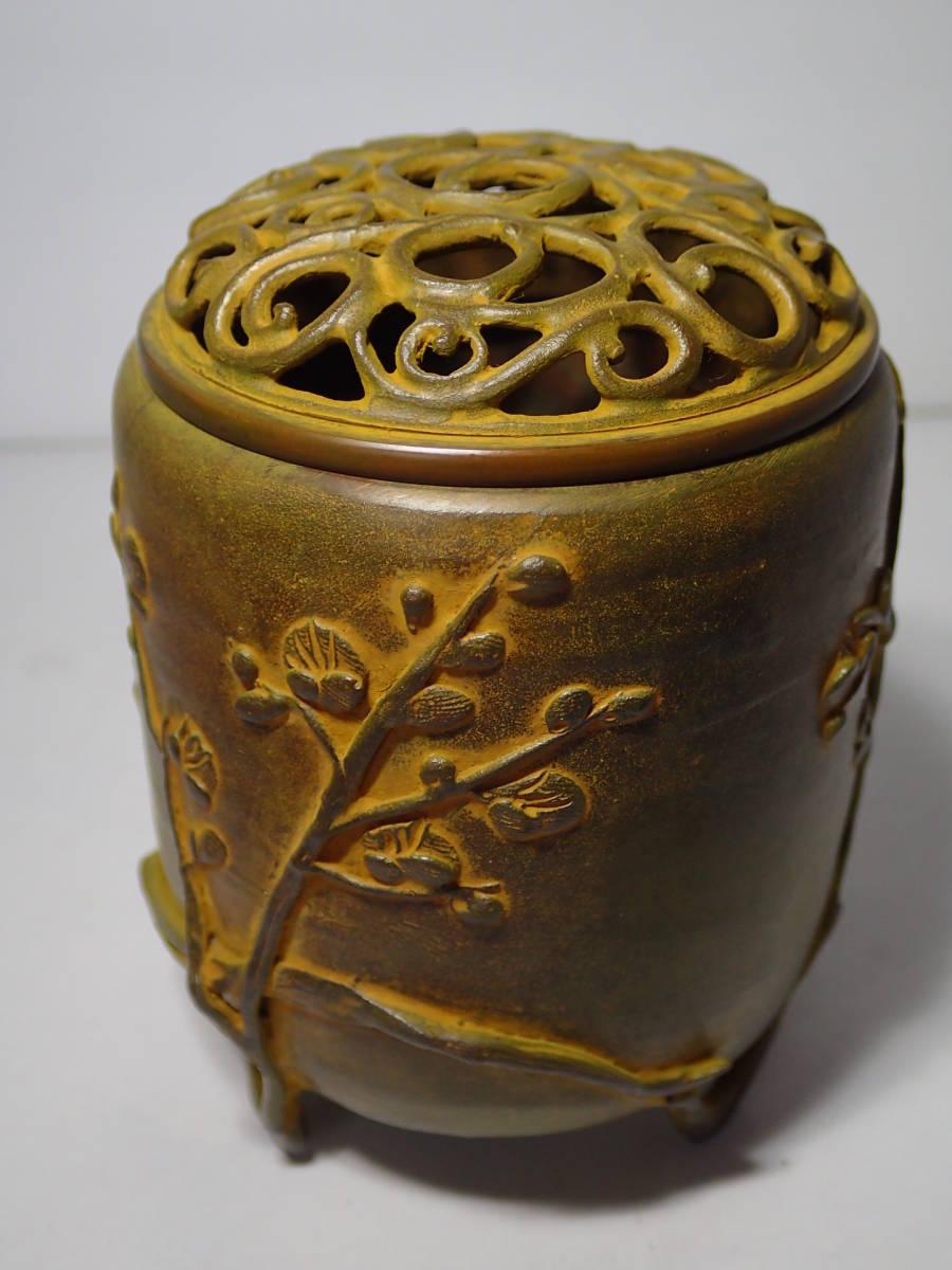 名取川雅司 伝芳文香炉 共箱 高岡銅器 銅製 お香 置物 蝋型鋳銅 香炉_画像6