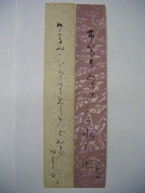 昭和 文学 北海道『阿部みどり女...