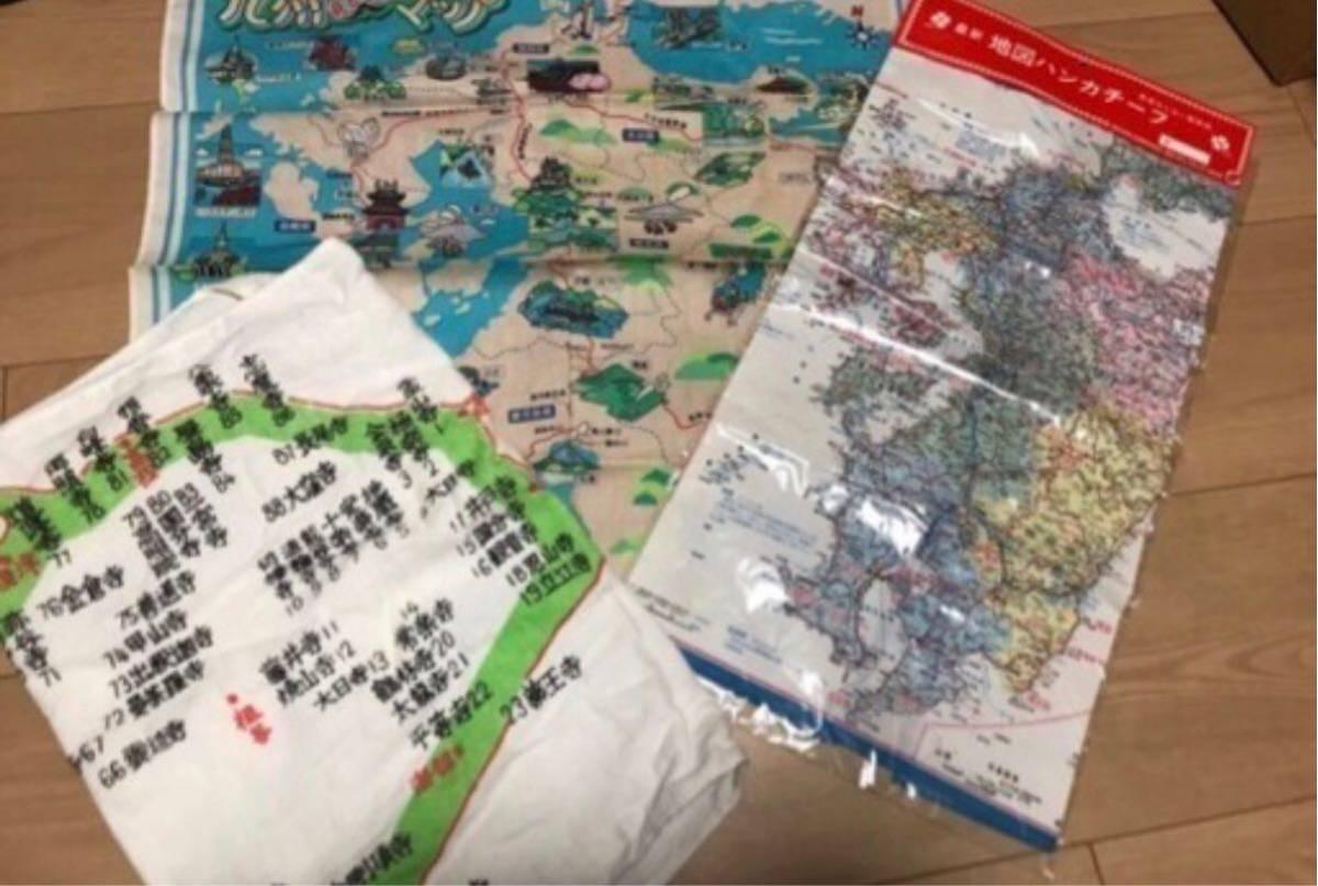 In Japan, Souvenirs, towels