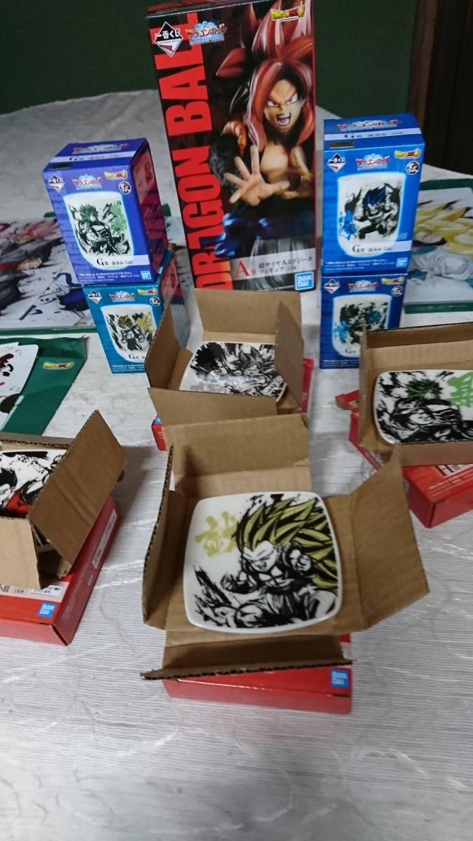 一番くじドラゴンボールドッカンバトルA賞超サイヤ人4ゴジータフィギュア他セット_画像2