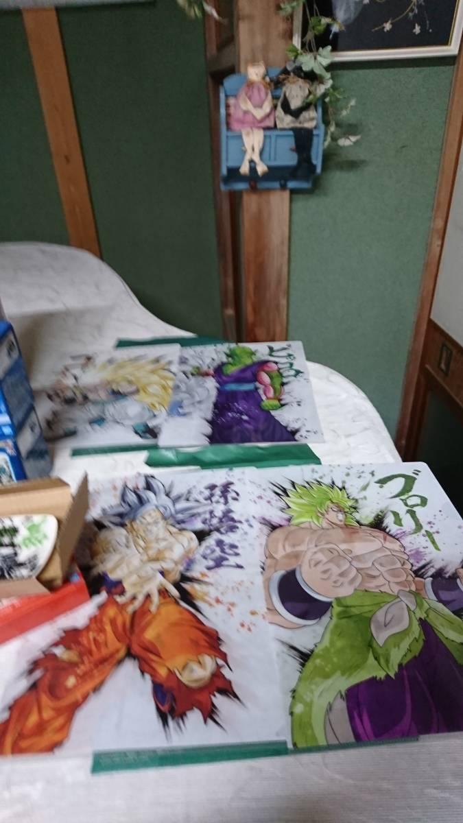 一番くじドラゴンボールドッカンバトルA賞超サイヤ人4ゴジータフィギュア他セット_画像4