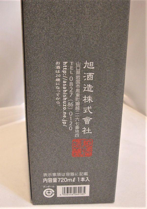 純米大吟醸 磨き三割九分 獺祭 720ml 日本酒_画像8