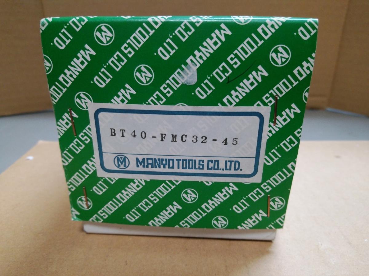 (TO) MANYO/マンヨーツール BT40-FMC32-45 フェイスミルチャック ミーリングチャック ツール_画像6