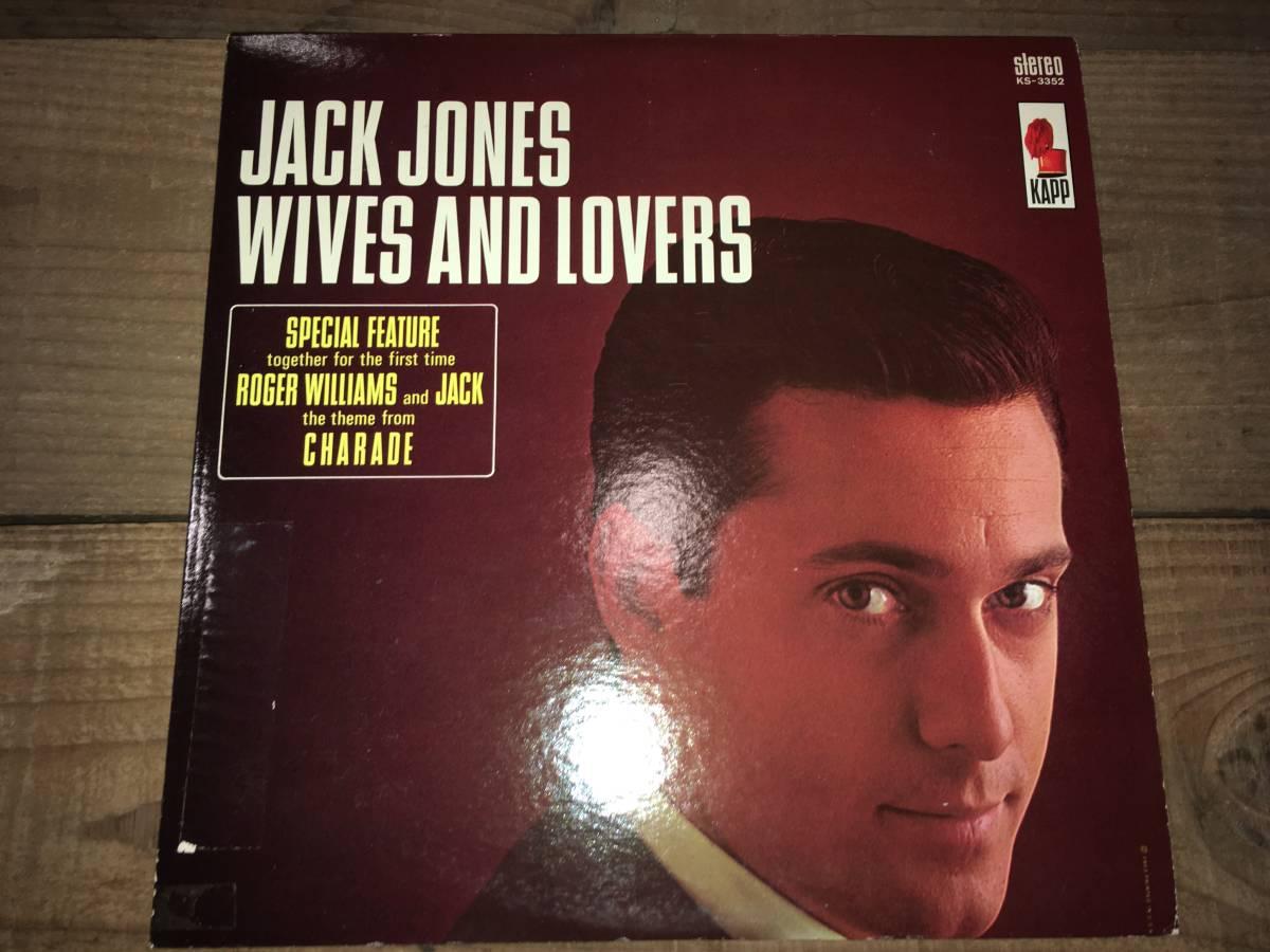 LPレコード/US盤/KS3352●ジャックジョーンズJack Jones / Wives And Lovers_画像1