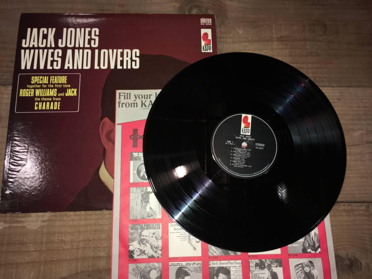 LPレコード/US盤/KS3352●ジャックジョーンズJack Jones / Wives And Lovers_画像3