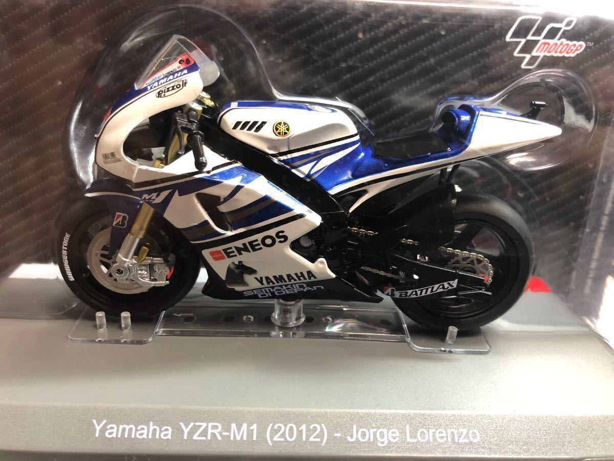 1/18 ヤマハ YZR-M1 2012 #99 ロレンソ Moto GP 国内未発売_画像2