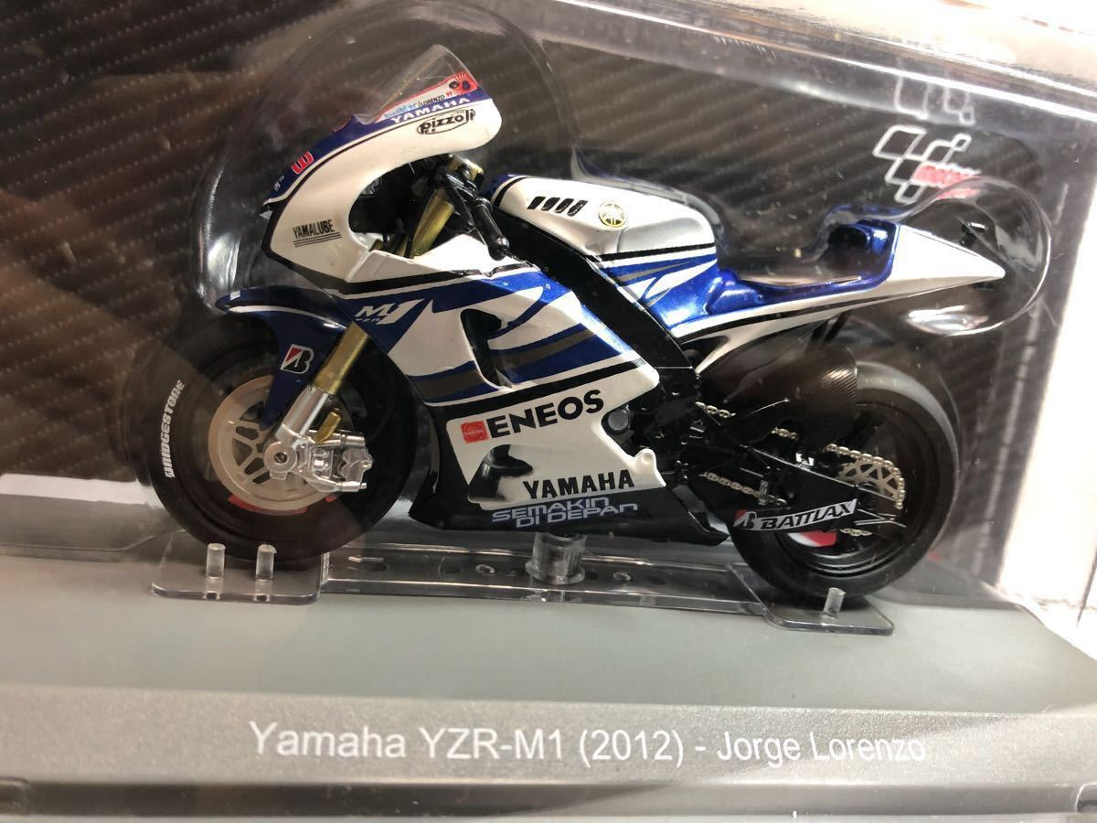 1/18 ヤマハ YZR-M1 2012 #99 ロレンソ Moto GP 国内未発売