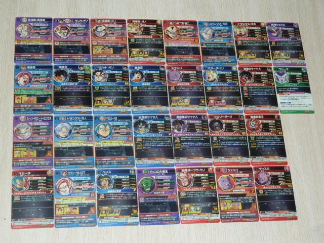 ★ドラゴンボールヒーローズ 引退のため カード大量セット★約2800枚_画像5