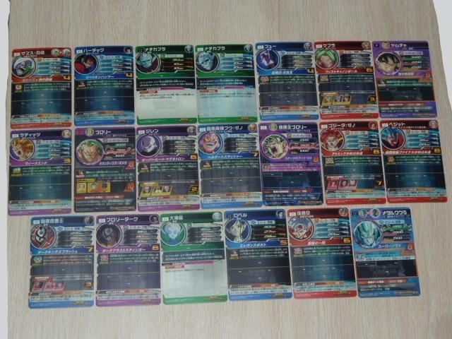 ★ドラゴンボールヒーローズ 引退のため カード大量セット★約2800枚_画像3