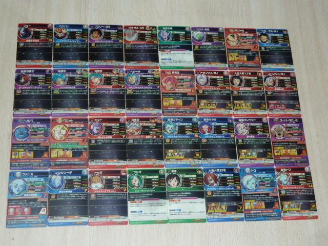 ★ドラゴンボールヒーローズ 引退のため カード大量セット★約2800枚_画像7