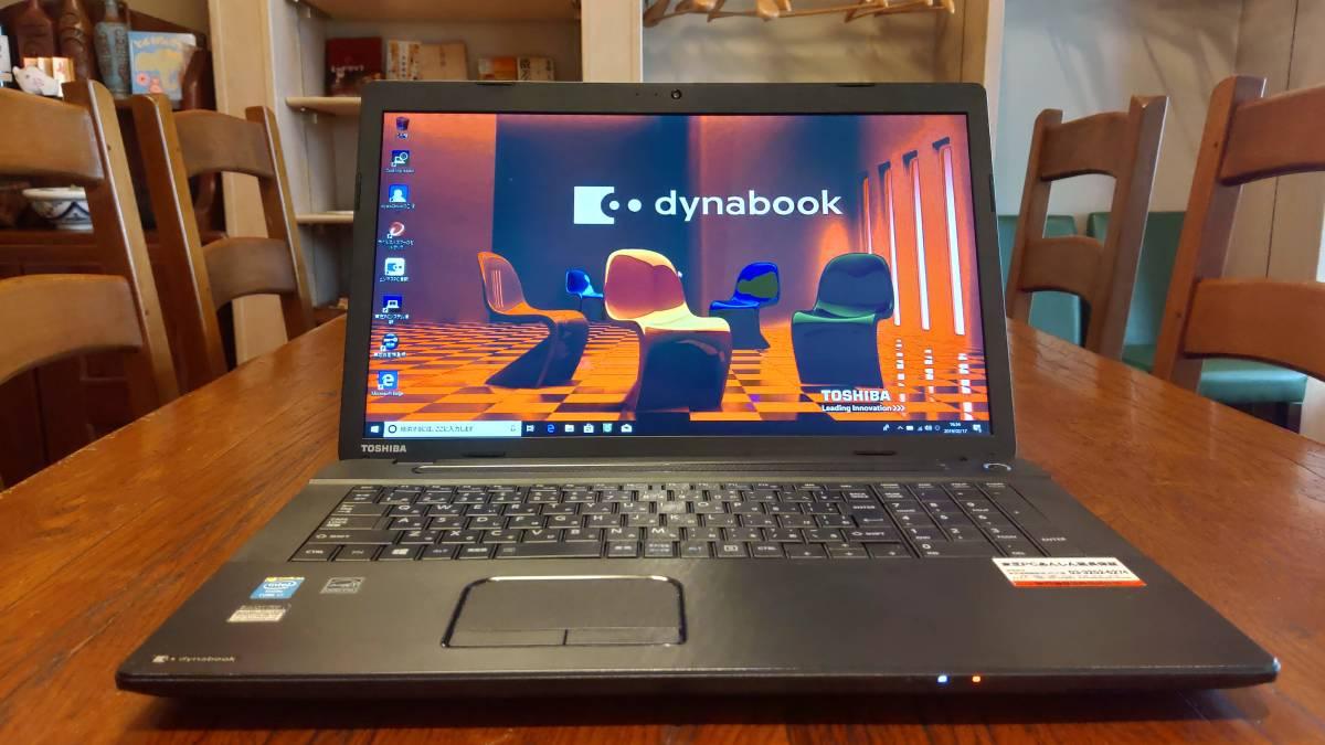 大画面 高速SSD 東芝 dynabook T574/55K core i7 4702MQ 8GB 新SSD480GB win10 office2016