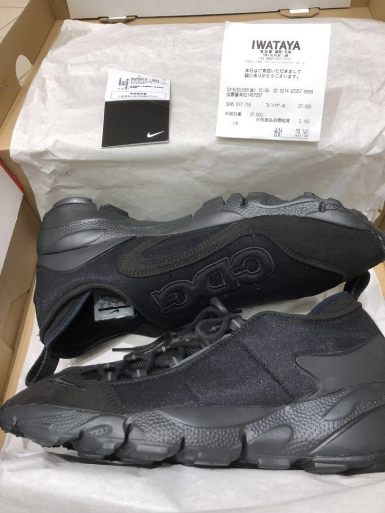 size 28cm NIKE AIR FOOTSCAPE CDG Nike