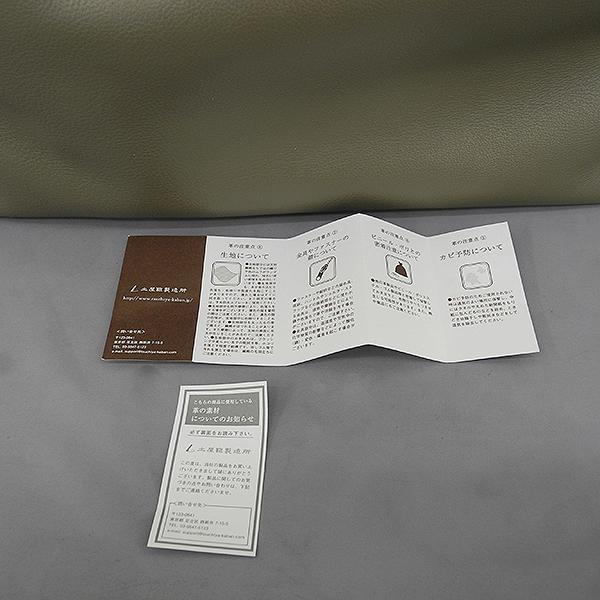 (227) ツチヤカバンセイゾウショ 土屋鞄製造所 土屋鞄 クラルテ アークキャリートート グレー系 未使用_画像7