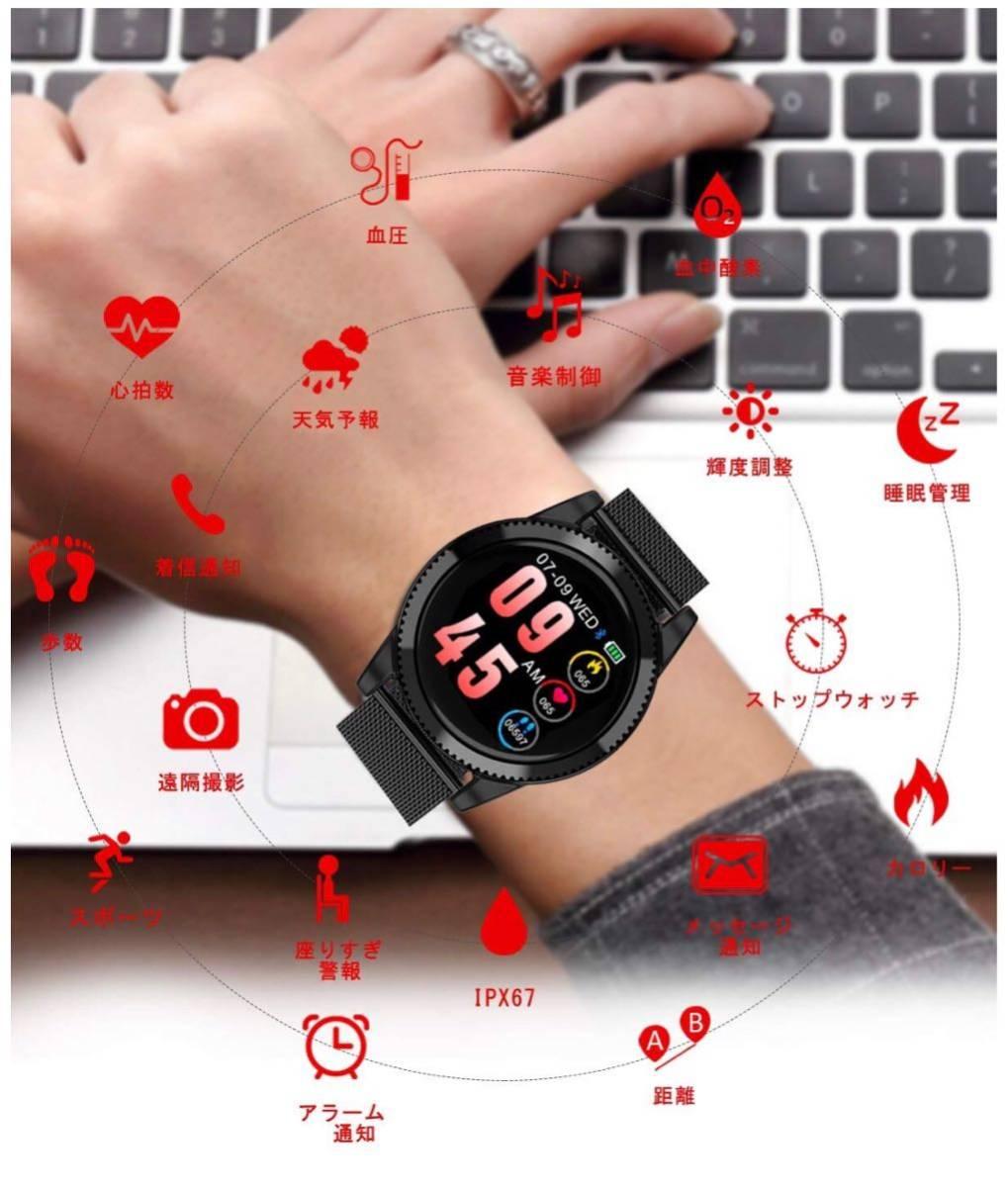 【2019年最新式】スマートウォッチ 心拍計 血圧計 血中酸素 活動量計 1.3インチ 音楽コントロール 天気予報 遠隔カメラ IP67防水 SMS通知