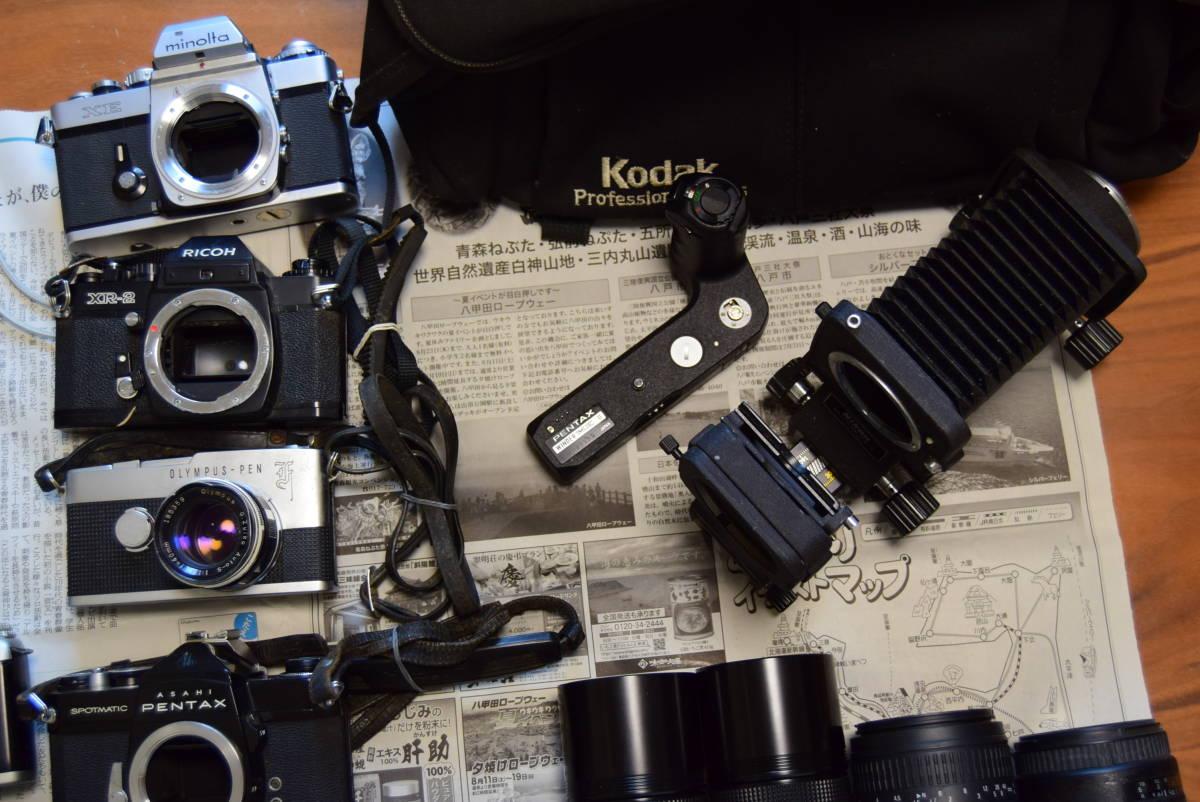 ★カメラ、レンズ、ストロボ、ベローズ、バッテリーグリップ、バッグ ジャンクまとめて大量出品★① (Canon、Nikon、PENTAX、OLYMPUSなど)_画像3