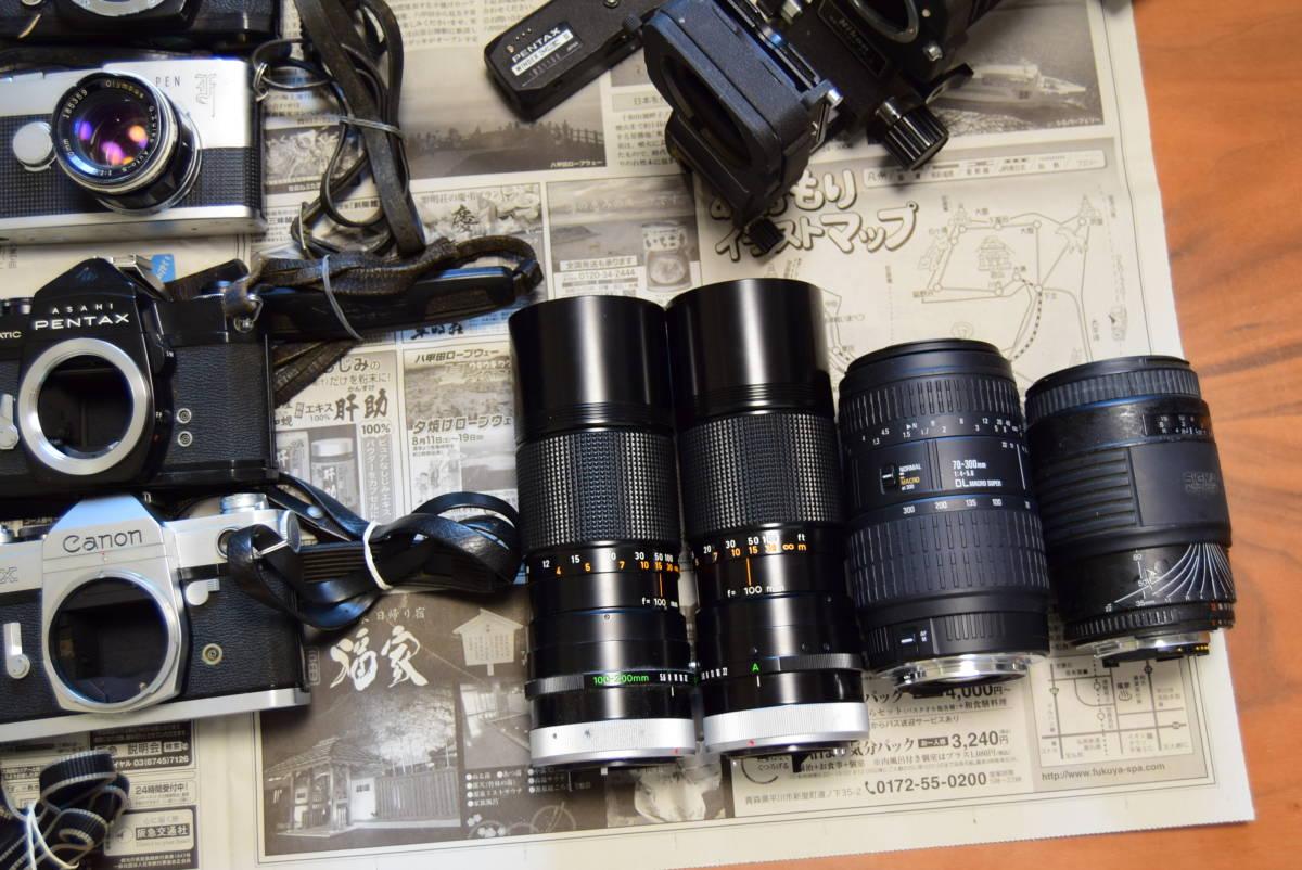 ★カメラ、レンズ、ストロボ、ベローズ、バッテリーグリップ、バッグ ジャンクまとめて大量出品★① (Canon、Nikon、PENTAX、OLYMPUSなど)_画像5