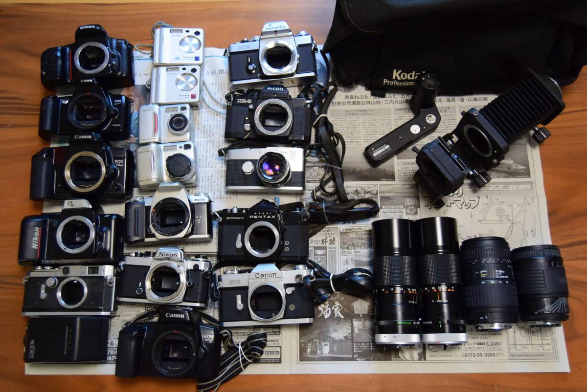 ★カメラ、レンズ、ストロボ、ベローズ、バッテリーグリップ、バッグ ジャンクまとめて大量出品★① (Canon、Nikon、PENTAX、OLYMPUSなど)