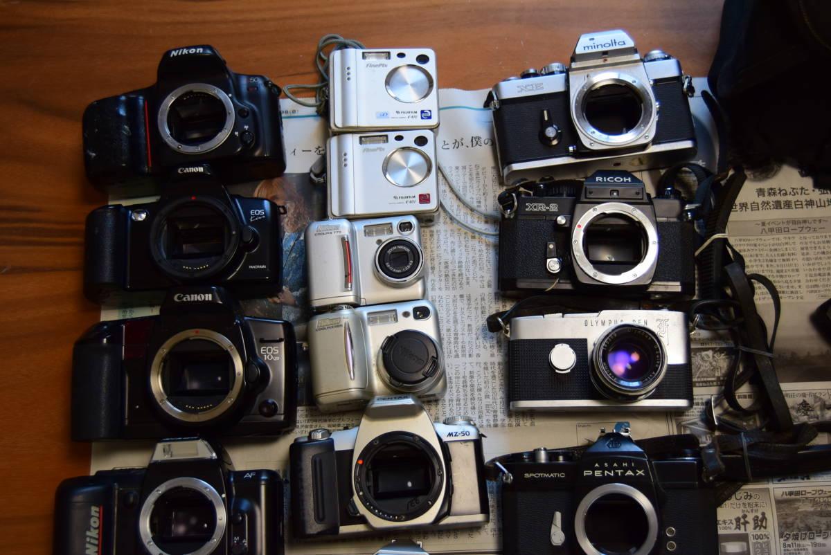 ★カメラ、レンズ、ストロボ、ベローズ、バッテリーグリップ、バッグ ジャンクまとめて大量出品★① (Canon、Nikon、PENTAX、OLYMPUSなど)_画像2