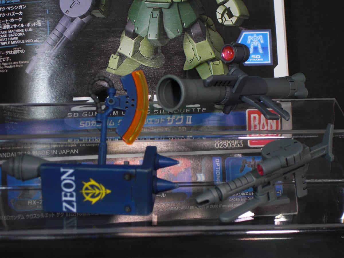 SDガンダム クロスシルエット ザクⅠ 塗装済み完成品 / ガンプラ / 旧ザク_画像9