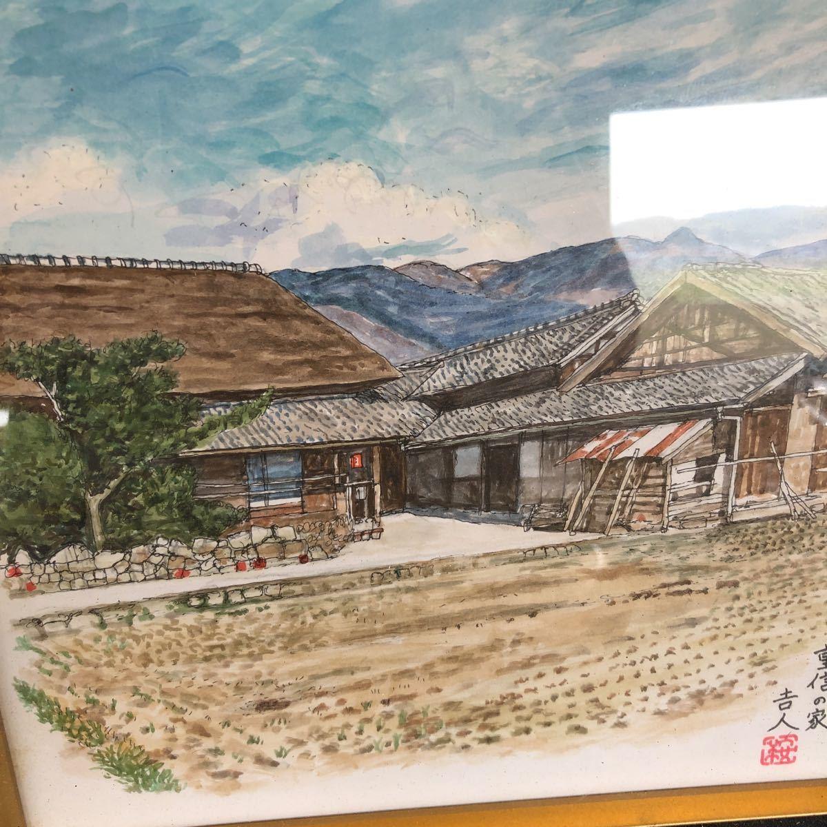 茅葺き屋根 絵画_画像2