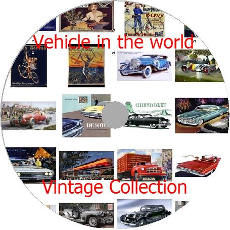 ビンテージイラスト昔の乗り物レア2200画像自動車自転車GR素材集/ポスターポストカード印刷物歴史的研究資料/貴重入手困難ヴィンテージ4輪_画像1