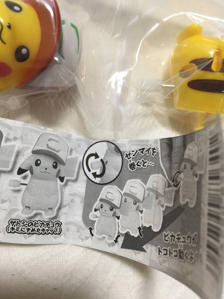 ガチャ 2017年ポケットモンスター キミにきめた!とことこピカチュウ 20th サトシのピカチュウ(キミにきめたキャップ 動くギミック 6cm_画像2