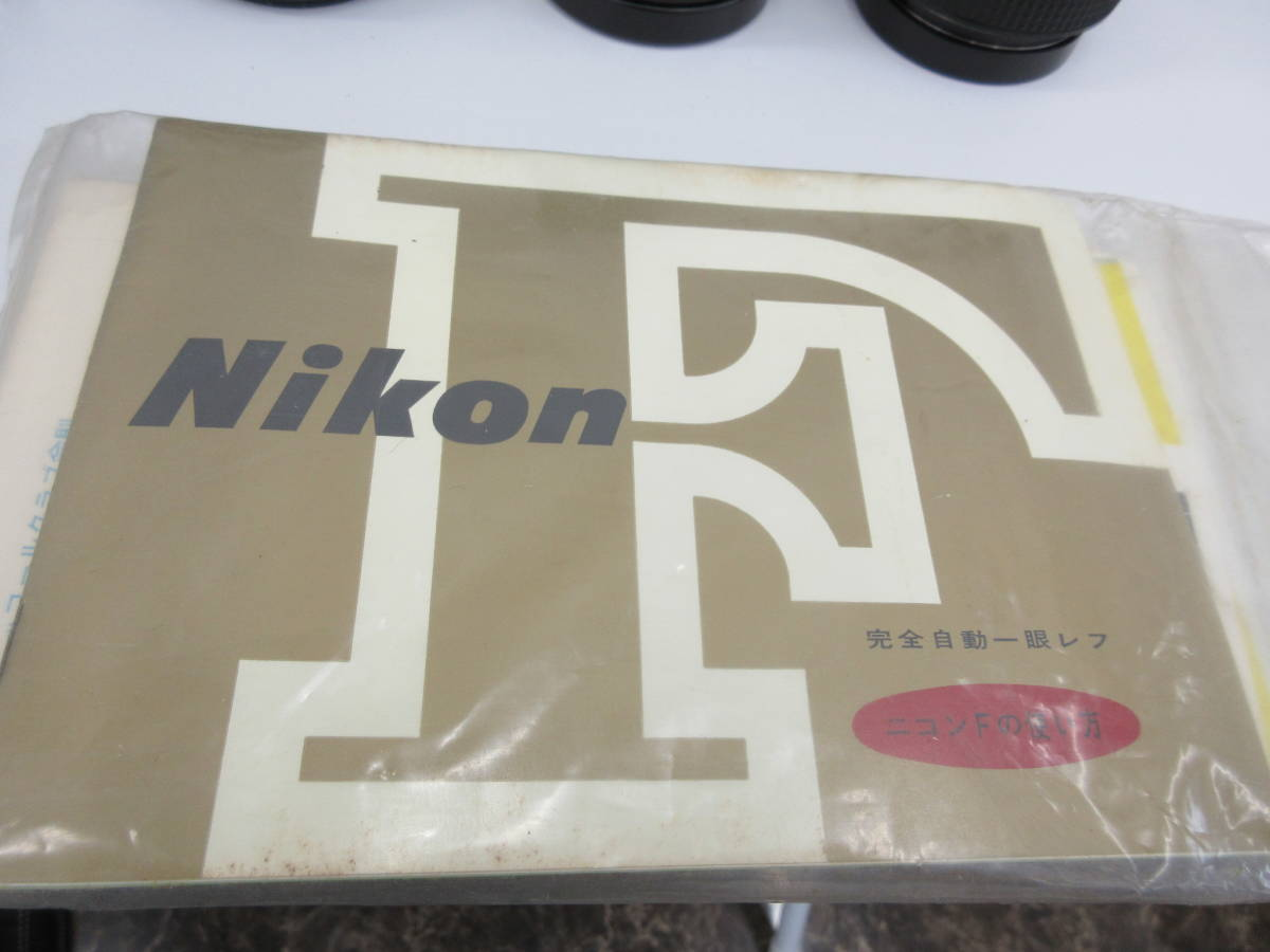 Nikon ニコン F フォトミック FTn レンズセット 元箱 取説 ハードケース付き 付属品有り フィルムカメラ_画像8