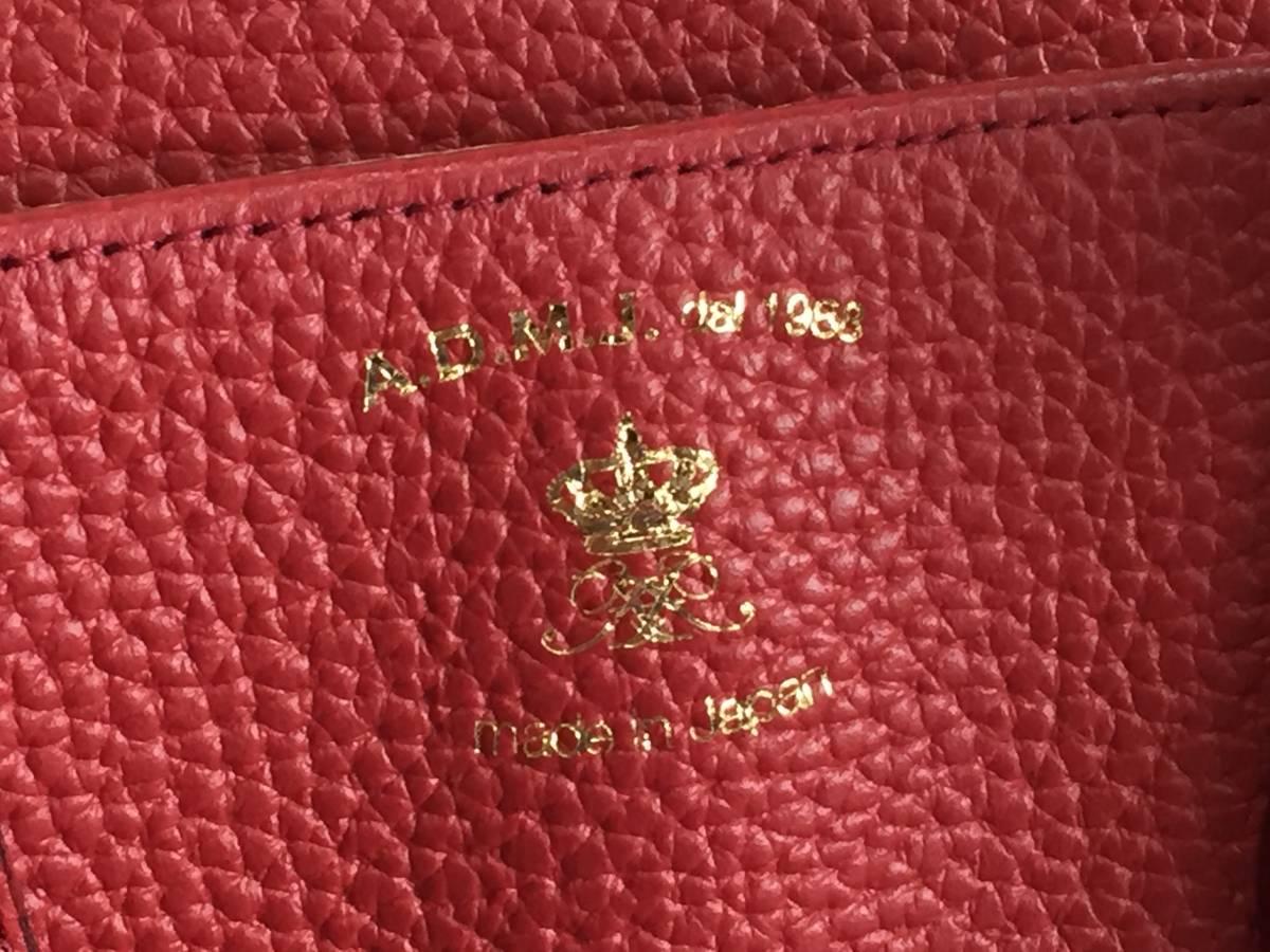 美品 ADMJ アクセソワ・ドゥ・マドモワゼル ハンドバッグ レザー 赤 レディース 使用1回 バッグ かばん 鞄 1902202_画像5