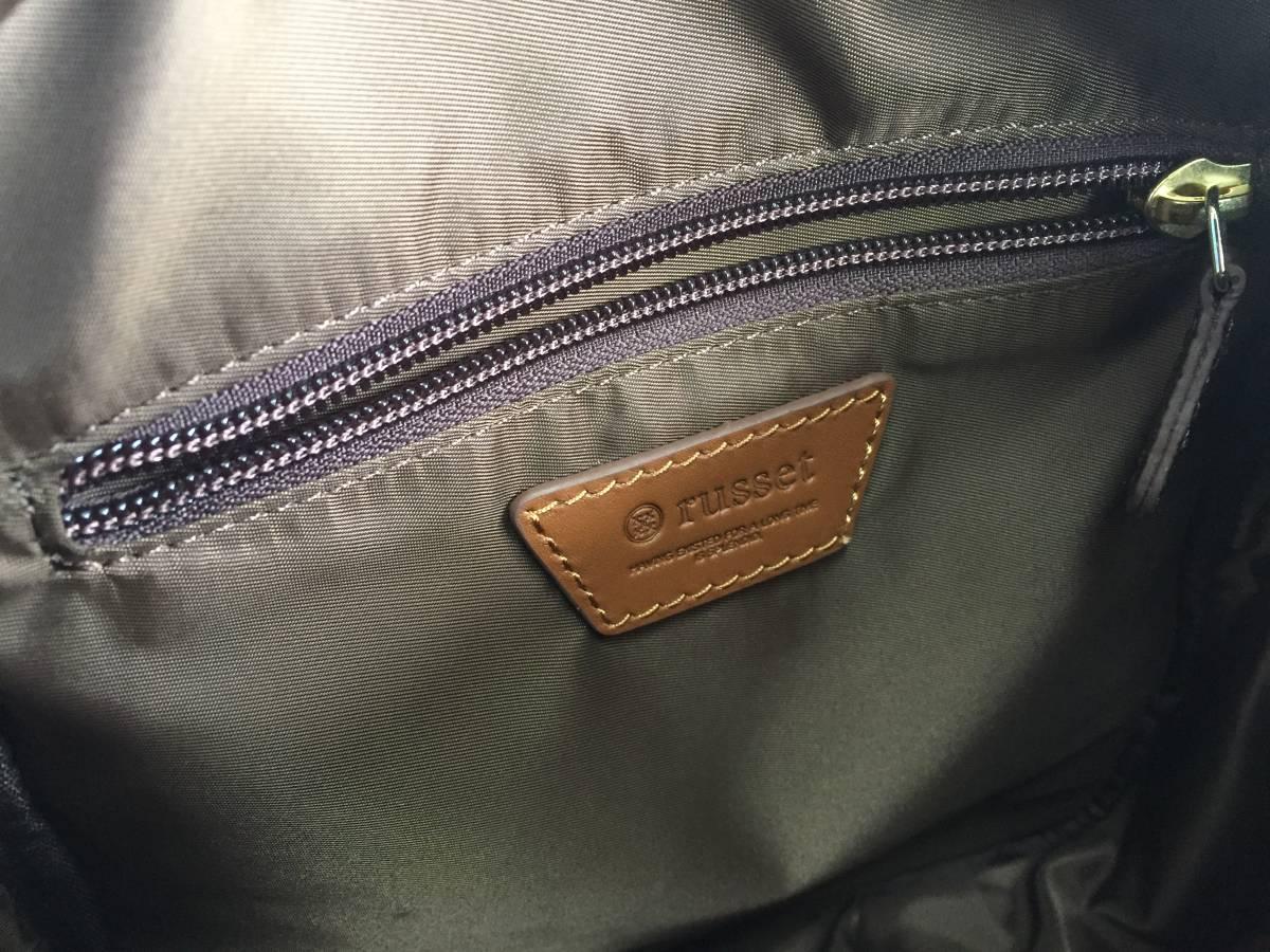 ラシット russet ショルダーバッグ リュック 2WAY ブラウン系 レディース バッグ かばん 鞄 1902205_画像4