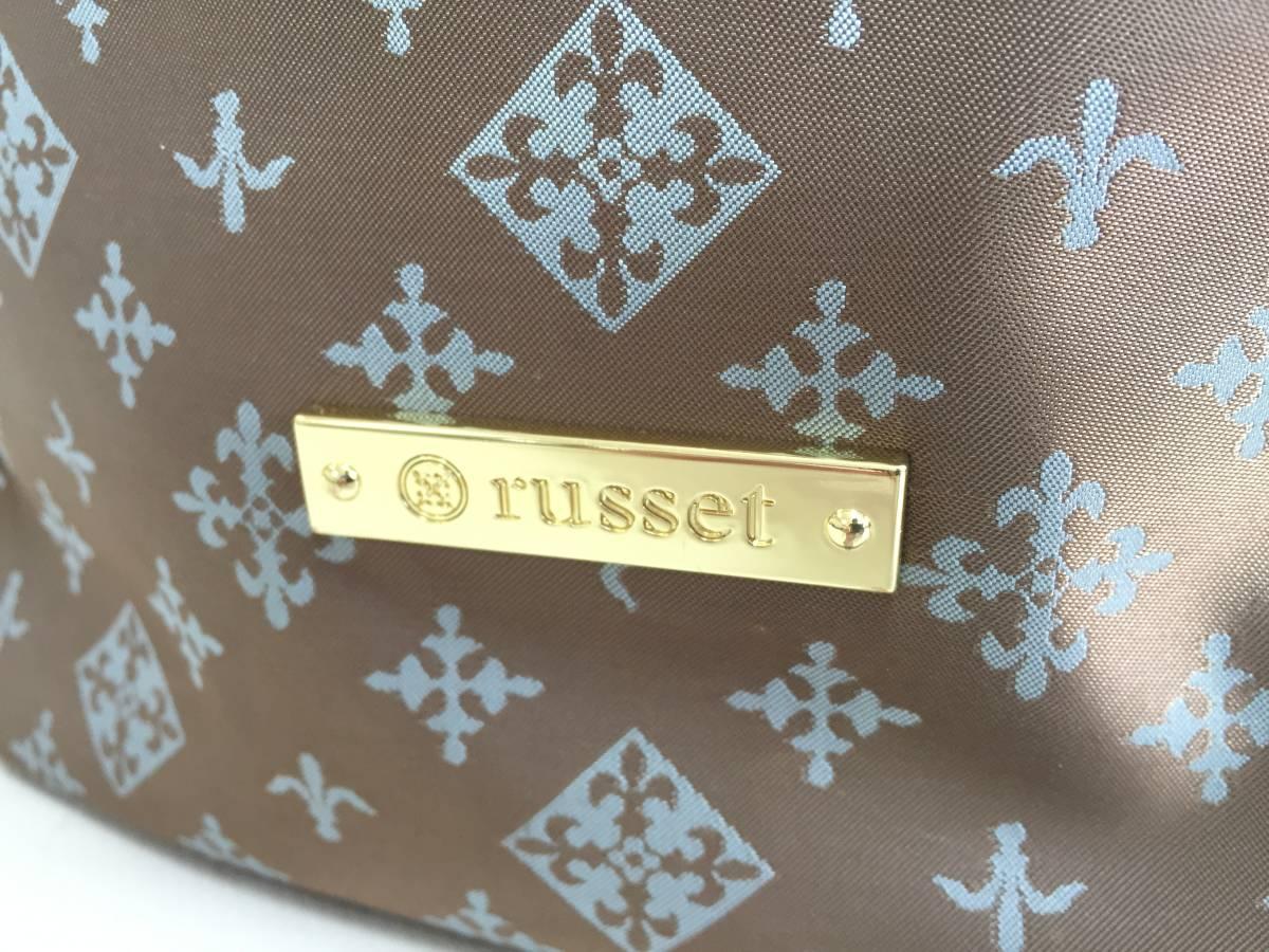ラシット russet ショルダーバッグ リュック 2WAY ブラウン系 レディース バッグ かばん 鞄 1902205_画像3
