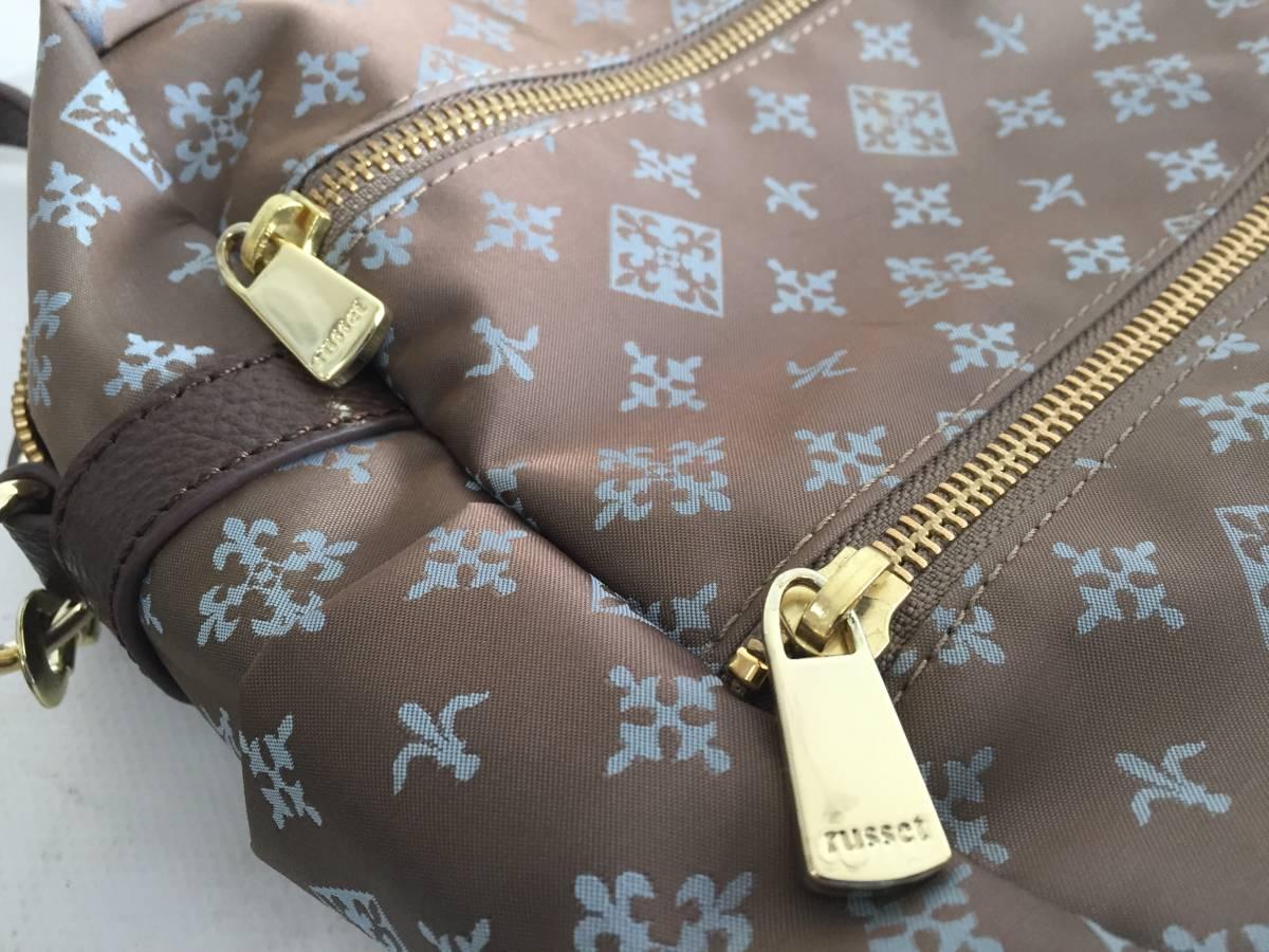ラシット russet ショルダーバッグ リュック 2WAY ブラウン系 レディース バッグ かばん 鞄 1902205_画像9