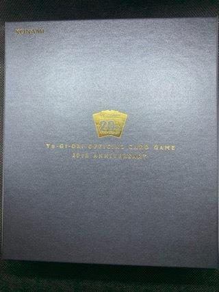 遊戯王 純金製 青眼の白龍 20th ANNIVERSARY GOLD EDITION