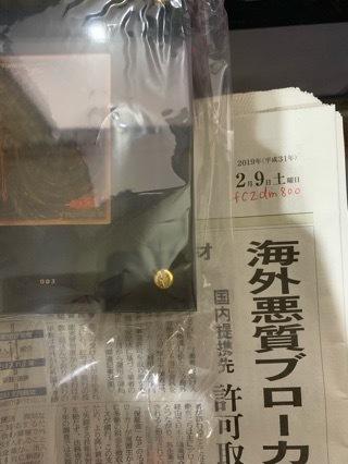 遊戯王 純金製 青眼の白龍 20th ANNIVERSARY GOLD EDITION_画像4
