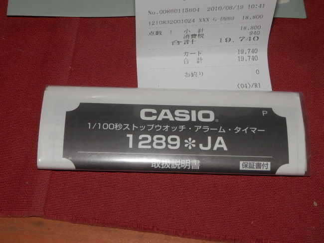 G-SHOCK カシオ CASIO XXX G-DW69 1289*JA 2010年購入 未使用 可動品 19740円_画像4