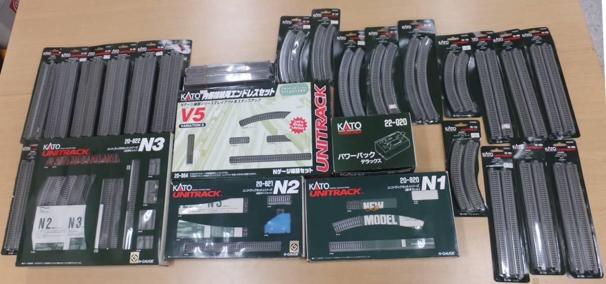▲1円~ Nゲージ KATO 鉄道模型 コントローラー レール 線路 ストラクチャー 等 まとめ 大量 セット ジャンク