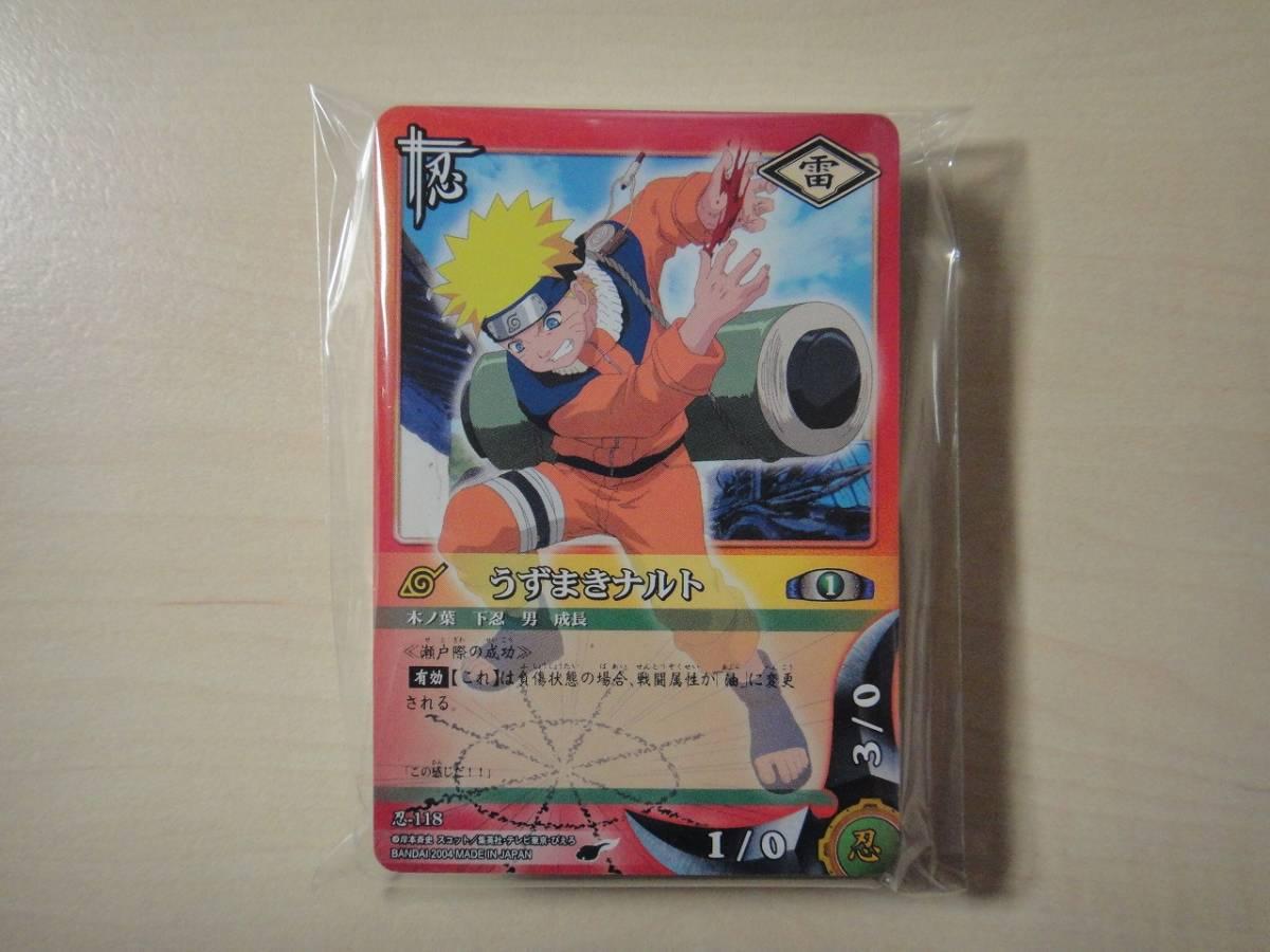 カードダス NARUTO ナルト カードゲーム 巻ノ六 ノーマル 全36種コンプ_画像1
