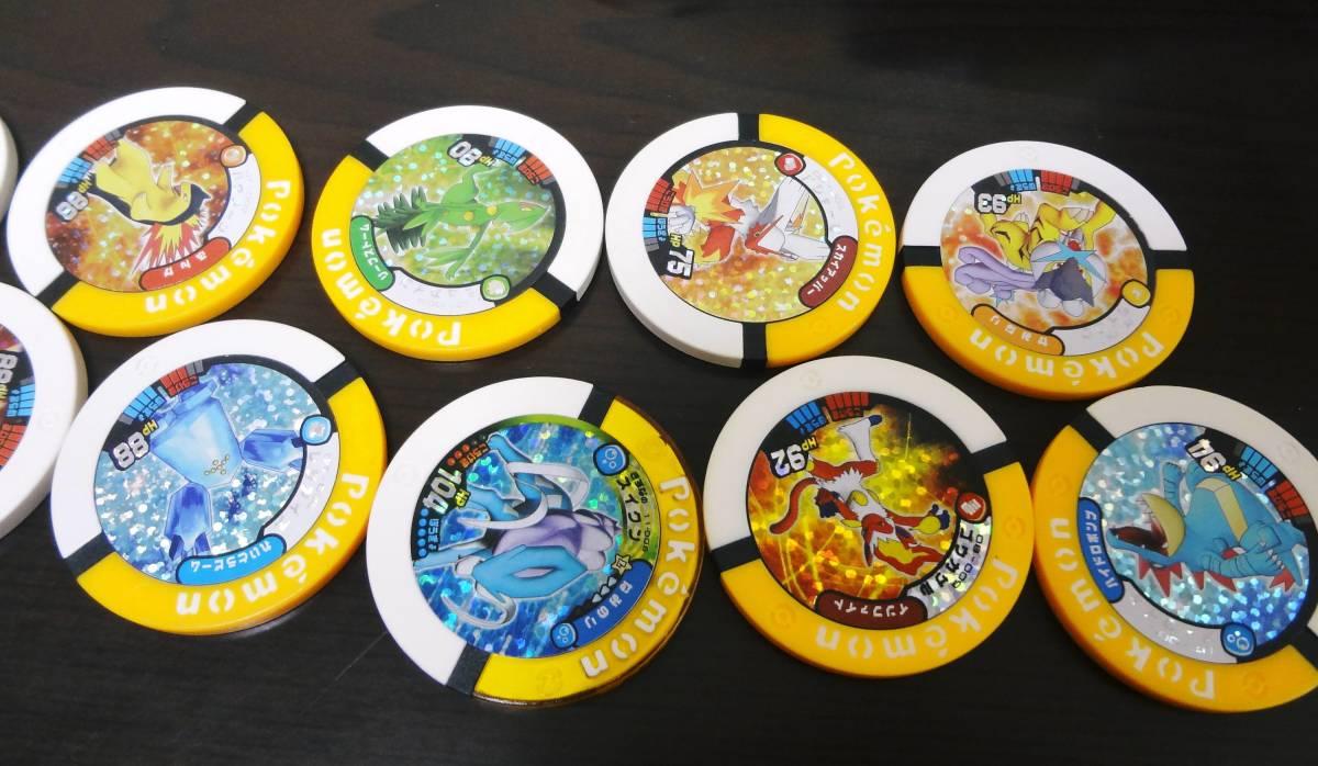 ポケモン バトリオ メダル まとめて キラあり 600枚以上 専用ケース付き_画像9