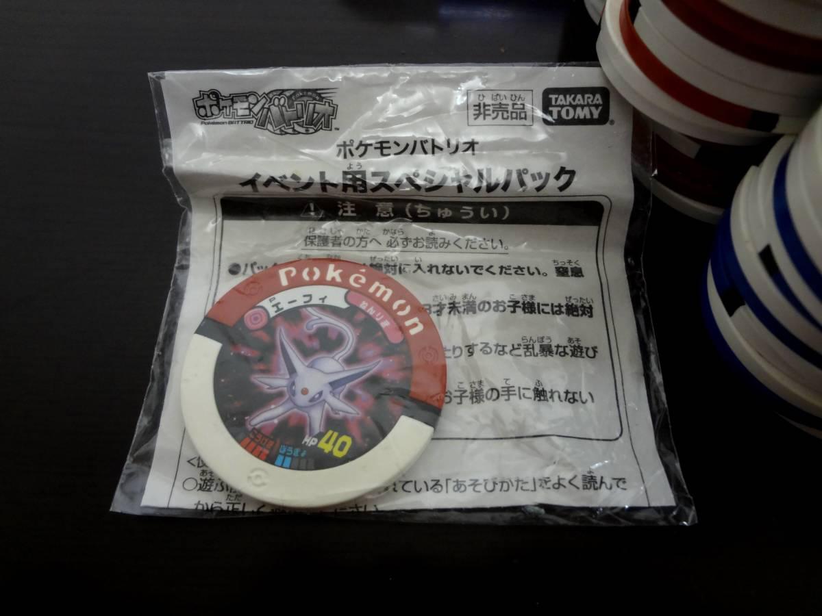 ポケモン バトリオ メダル まとめて キラあり 600枚以上 専用ケース付き_画像7