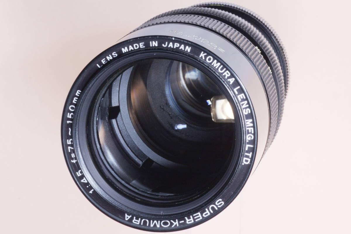光学系・外観共良好 コムラー 三協光機 Sankyo Kohki SUPER KOMURA ZOOM 715 75-150mm F4.5 for MINOLTA SR マウント_画像2